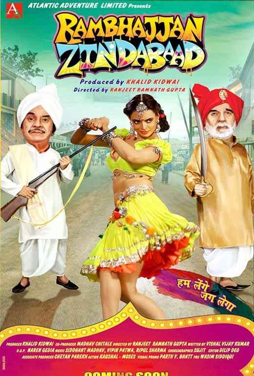 Rambhajjan Zindabaad Wallpaper Poster