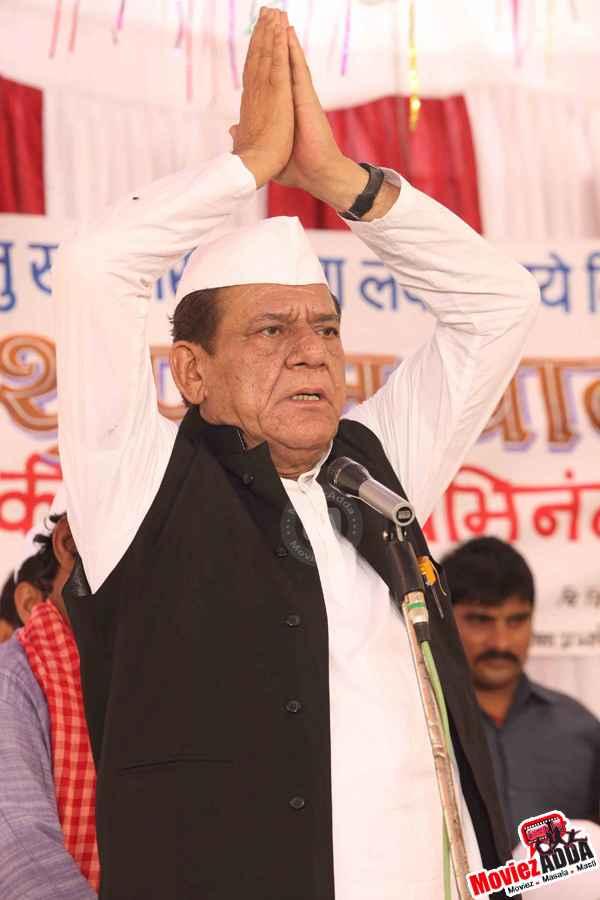 Rambhajjan Zindabaad Om Puri Stills