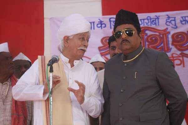 Rambhajjan Zindabaad Zakir Hussain Images Stills