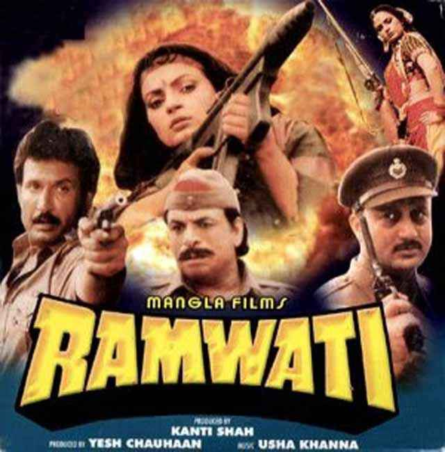 Ramwati  Poster