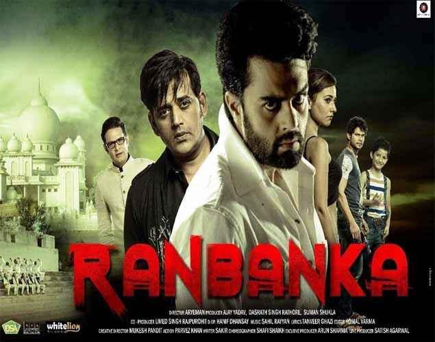 Ranbanka Image Poster