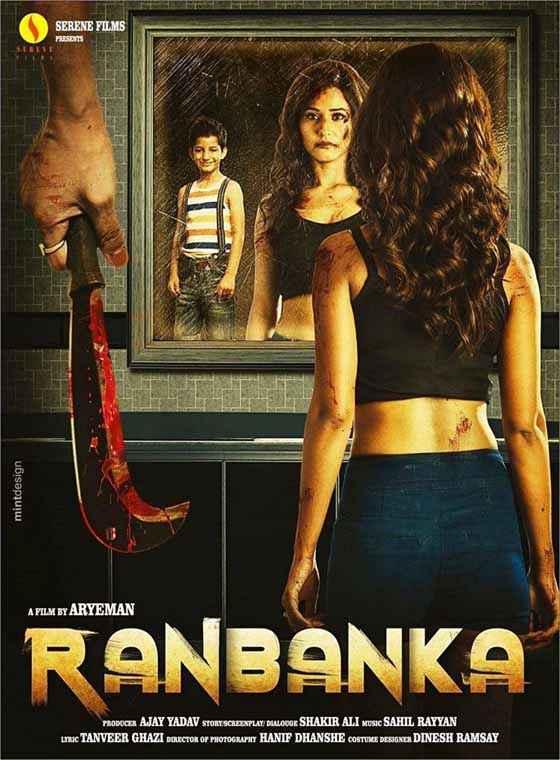 Ranbanka Wallpaper Poster