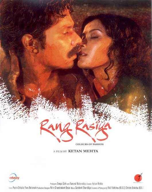 Rang Rasiya Hot kiss Poster