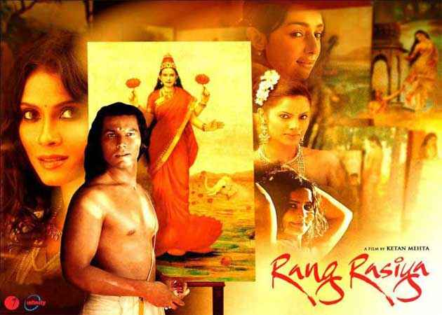 Rang Rasiya Photos Poster