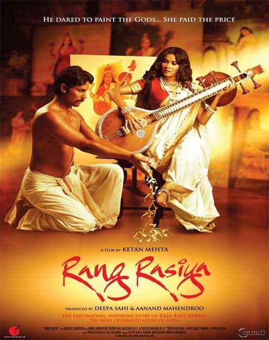 Rang Rasiya Randeep Hooda Nandana Sen Poster