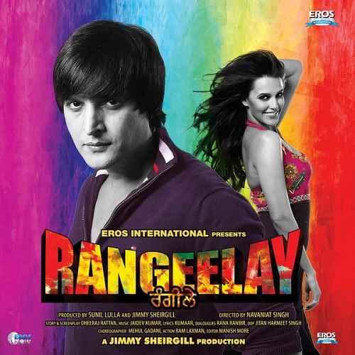 Rangeelay First Look Poster