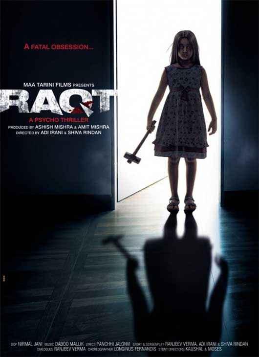 Raqt Horror Poster