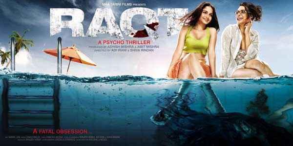 Raqt Hot Poster
