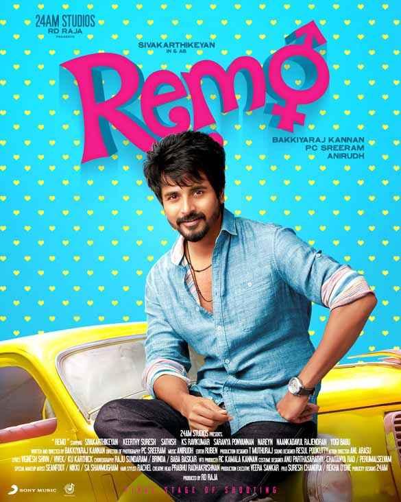 Remo (Tamil) Sivakarthikeyan Poster