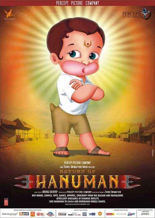 Return of Hanuman First Look Poster