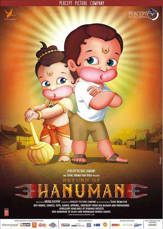Return of Hanuman Wallpaper Poster