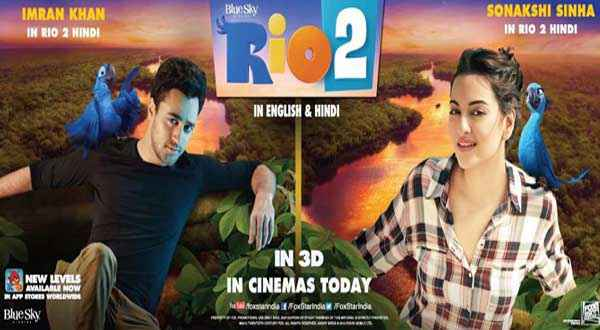 Rio 2 First Look Poster