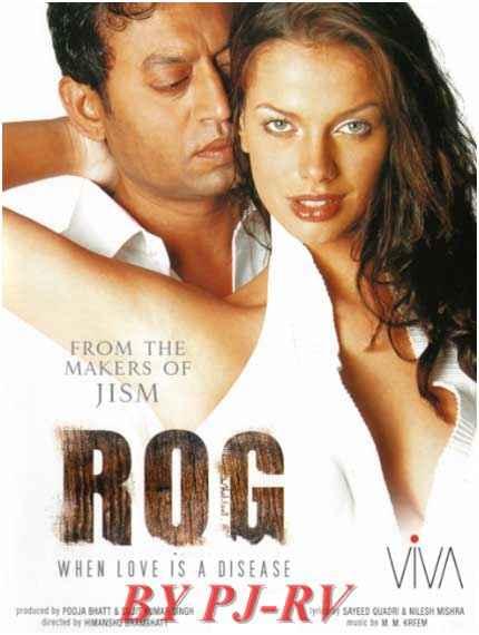 Rog  Poster