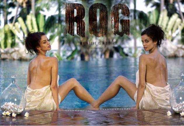 Rog Hot Wallpaper Stills