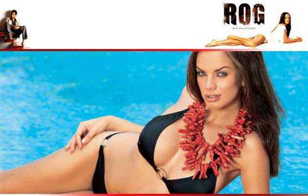 Rog Ilene Hamman Boobs Stills
