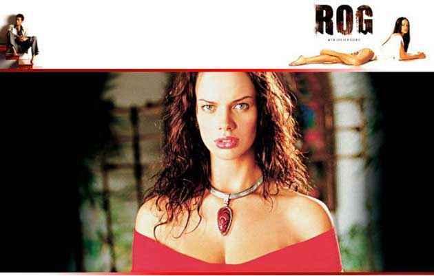 Rog Ilene Hamman Red Dress Stills
