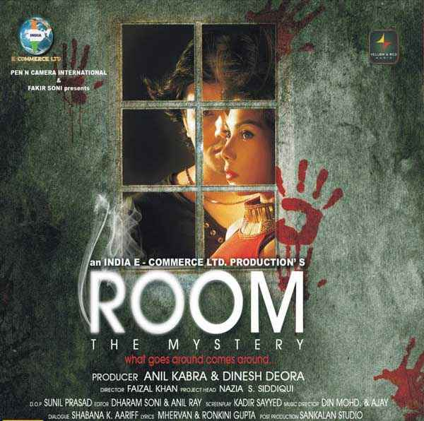 Room - The Mystery First Look Poster