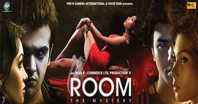 Room - The Mystery Image Poster