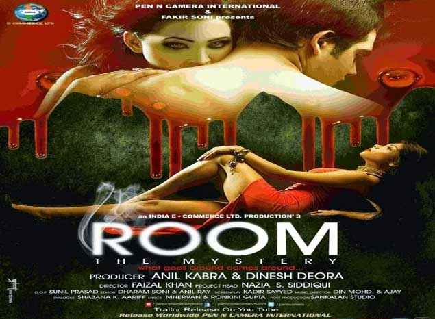 Room - The Mystery Poster