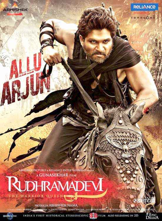 Rudhramadevi Allu Arjun Poster 13545 4 Out Of 5 Songsuno