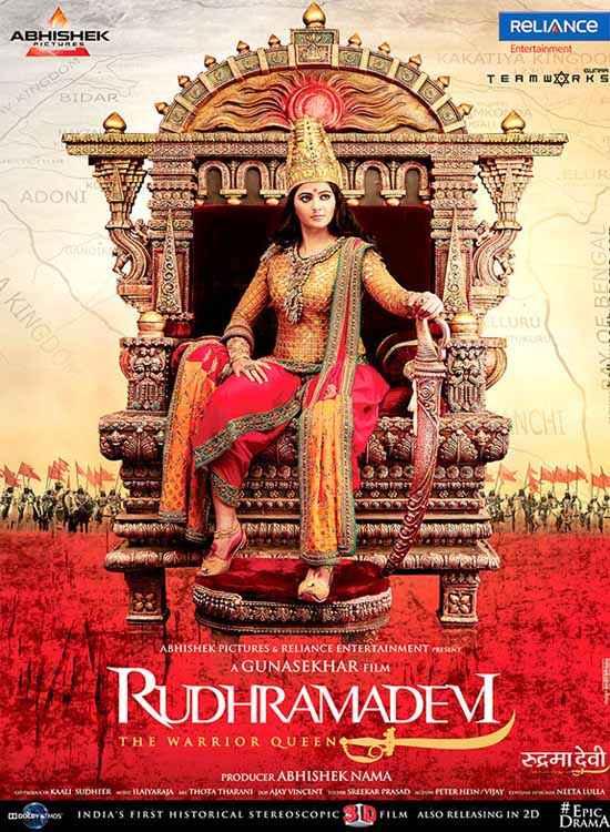 Rudhramadevi Anushka Shetty Wallpaper Poster