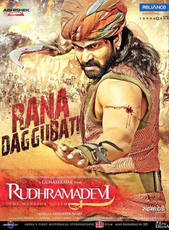 Rudhramadevi Rana Daggubati Poster