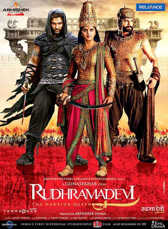 Rudhramadevi  Poster