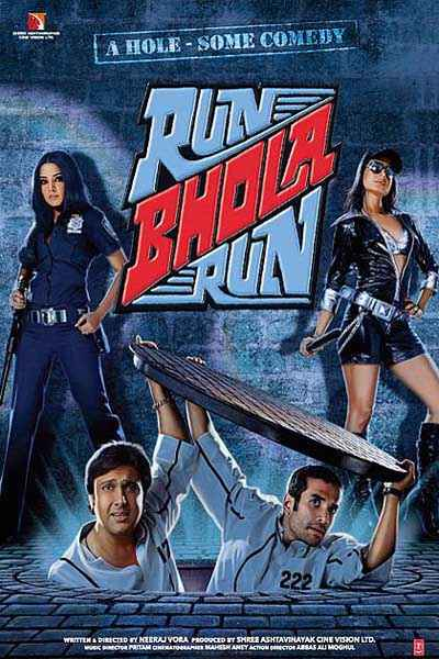 Run Bhola Run Photos Poster