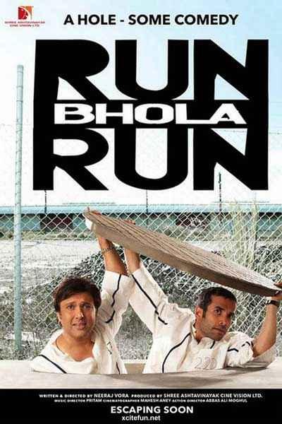 Run Bhola Run Pics Poster