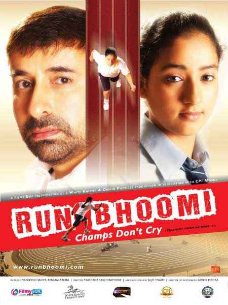 Run Bhoomi Champs Dont Cry  Poster