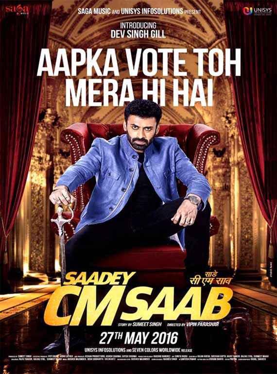Saadey CM Saab Image Poster