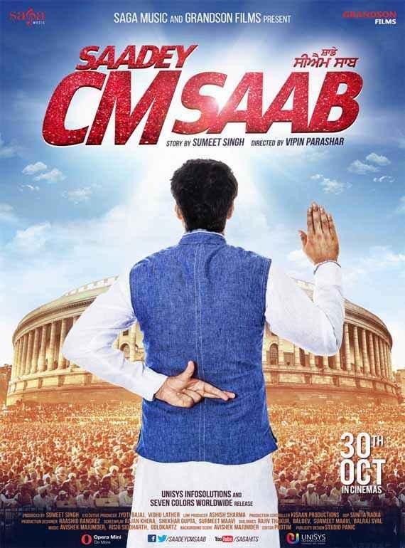 Saadey CM Saab Wallpaper Poster