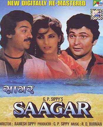 Saagar Wallpaper Poster