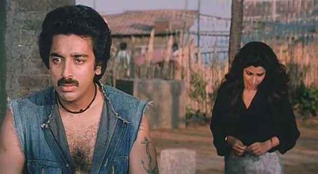 Saagar Kamal Haasan Dimple Kapadia Stills