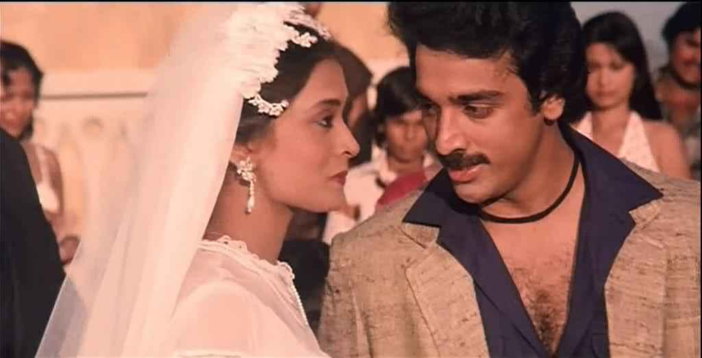 Saagar Kamal Haasan Romantic Scene Stills