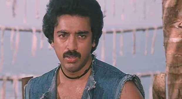 Saagar Kamal Haasan Stills