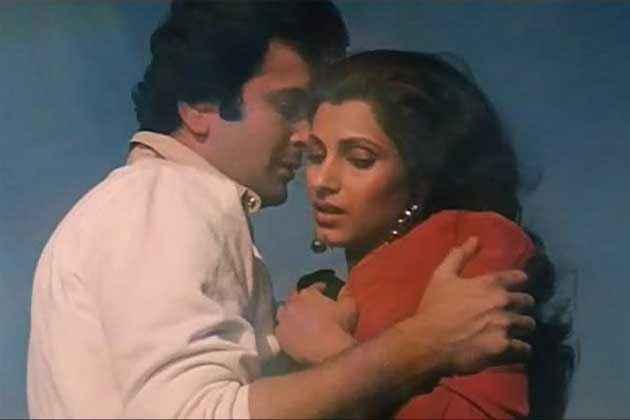 Saagar Rishi Kapoor Dimple Kapadia Romance Stills