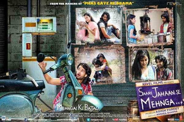 Saare Jahaan Se Mehnga Images Poster