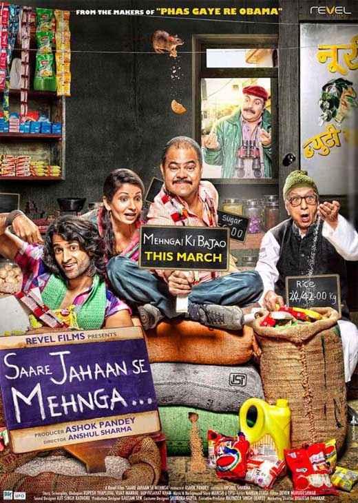Saare Jahaan Se Mehnga Photos Poster