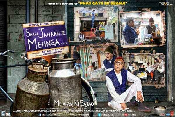 Saare Jahaan Se Mehnga Wallpaper Poster