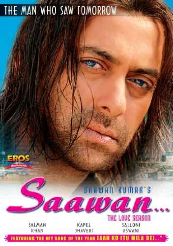 Saawan The Love Season Salman Khan Poster