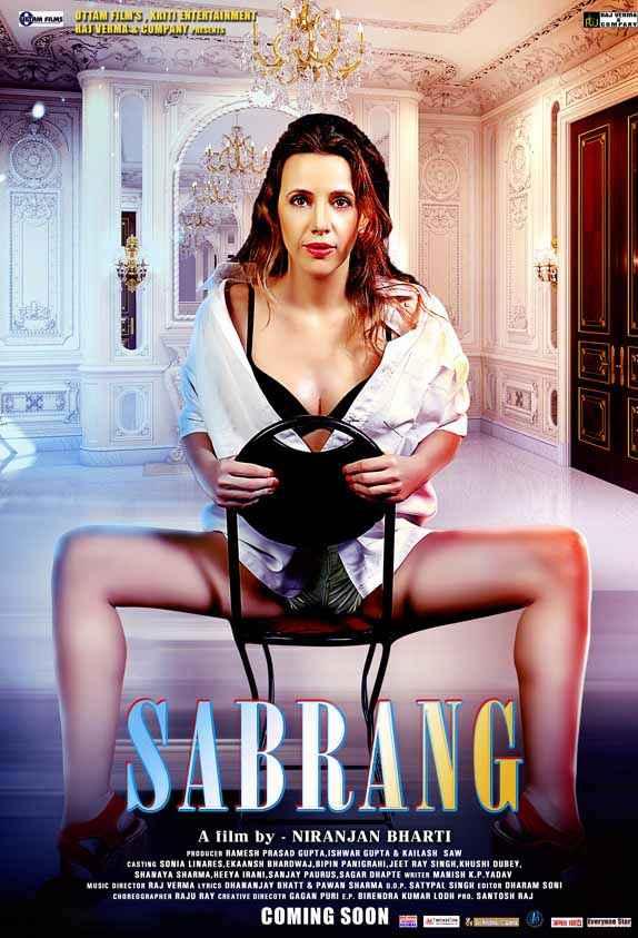 Sabrang Poster