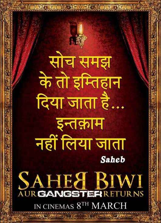 Saheb Biwi Aur Gangster Returns New Poster