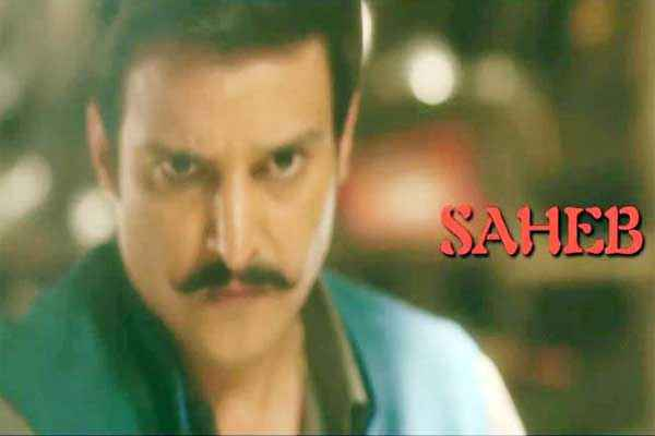 saheb biwi gangster returns full movie