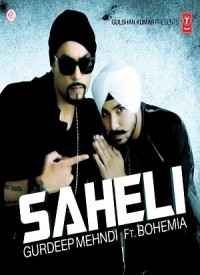 Saheli (2014) Poster