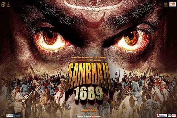Sambhaji 1689 First Look Poster