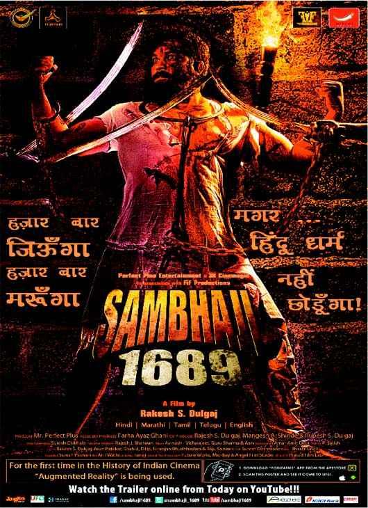Sambhaji 1689 Poster
