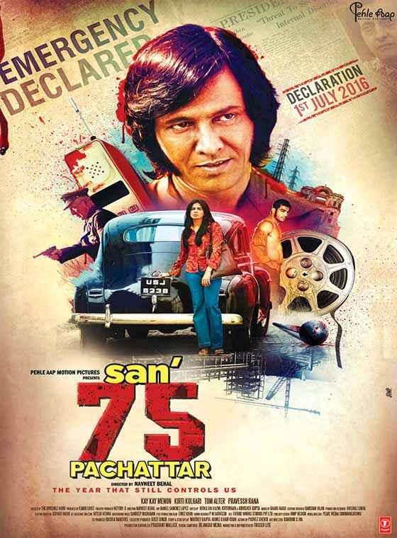 San' 75 Pachattar Poster