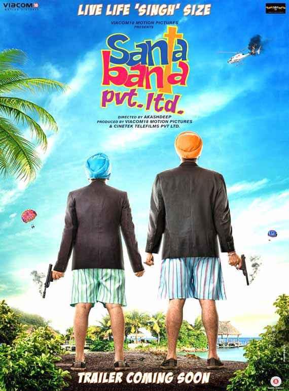 Santa Banta Pvt Ltd Poster