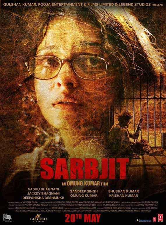 Sarbjit Aishwarya Rai Wallpaper Poster